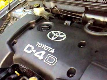 TOYOTA 2.0 D4D motorni delovi 2003-2011g. za razne modele. - Zrenjanin