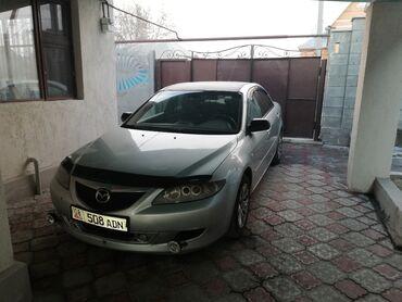 Кулиева жалап кыздар - Кыргызстан: Mazda 6 2 л. 2005 | 200 км