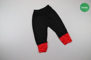 Дитячі спортивні штани     Довжина: 45 см Довжина кроку: 26 см Напівоб