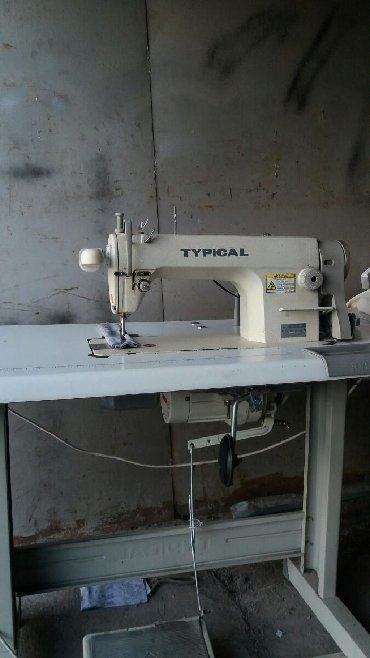 """Швейный механик - Кыргызстан: Промышленные швейные машины """"Тупикал""""оригинал в хорошем состоянии"""