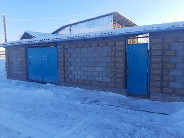 продам лайку в Кыргызстан: Продам Дом 339 кв. м, 6 комнат