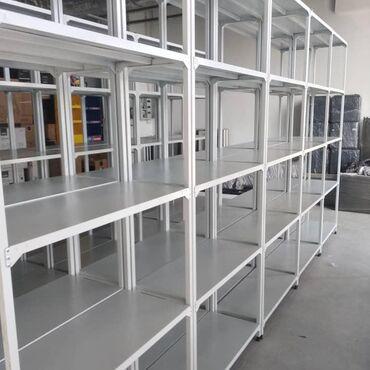 разборная металлоконструкция в Кыргызстан: Полочные стеллажи, торговое оборудование. Архивные стеллажи - торговое