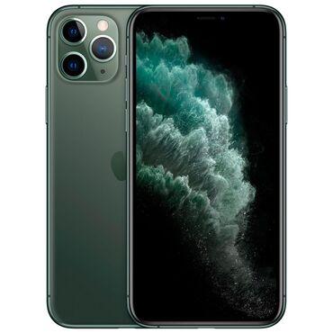 продам iphone 11 pro в Кыргызстан: Б/У IPhone 11 Pro 256 ГБ