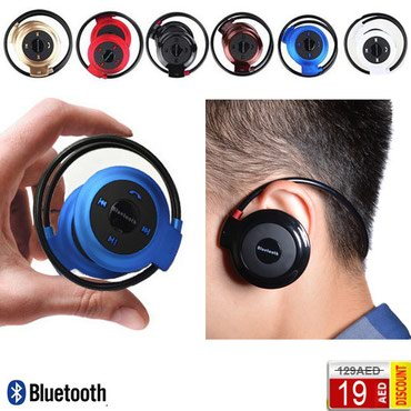 Mini503 Wireless Stereo V4.1 Bluetooth Back-mounted в Бишкек