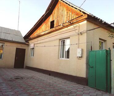 Недвижимость - Аламедин (ГЭС-2): 74 кв. м 4 комнаты, Утепленный, Забор, огорожен