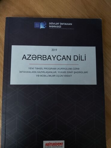 nerf azerbaycan - Azərbaycan: Azerbaycan dili azerbaycan dili qayda kitabi yeniqayda kitabi