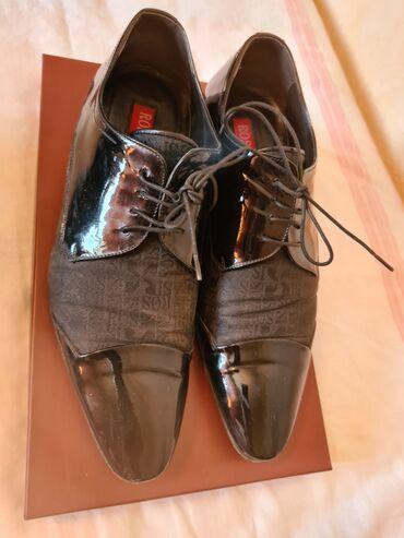 Мужские туфли Rossi Италия Большемерят