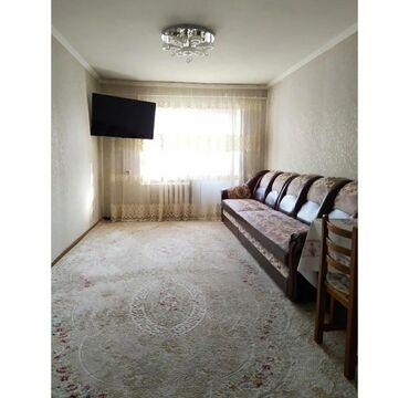 Продажа квартир - Бишкек: Продается квартира: Мед. Академия, 3 комнаты, 64 кв. м