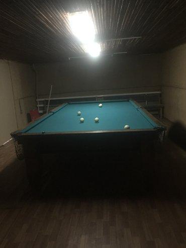 Бильрдный стол  в Бишкек