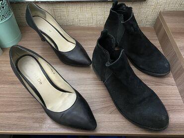 tufli charles keith в Кыргызстан: Туфли кожаные, ботинки замша. отдам за 500 сомов. размер 38. Асанбай