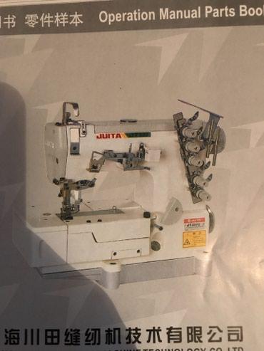 Срочно продаю распошивалку 5ти нитка, в Бишкек