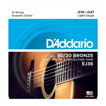 D'Addario akustik gitara uchun 1 dest sim Model: EJ 36