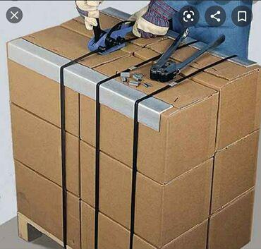 Стреп ленты для крепления грузов. Инструменты, скобы и многое другое