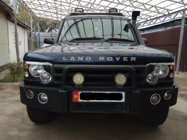 Land Rover Discovery 2003 в Каракол