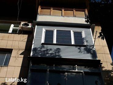 Утепление балконов ! В три слоя за 2 в Бишкек