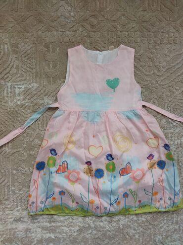Платье очень нежное и красивое!Б.у в отличном состоянииНа девочку 7-9