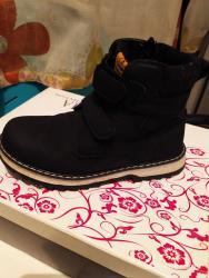спортивные ботинки в Кыргызстан: Деми ботинки