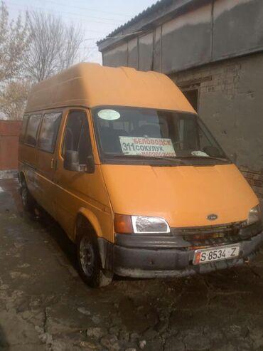 сколько стоит шины в Кыргызстан: Ford Transit 2.5 л. 1992
