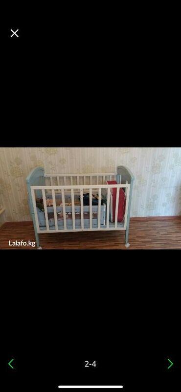 Продаю детскую кроватку, в очень хорошем состоянии можно сказать