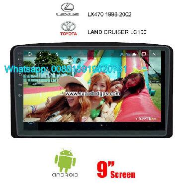 LEXUS LX470 Car audio radio android GPS navigation camera Model