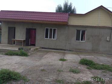 ара в Кыргызстан: Продам Дом 50 кв. м, 3 комнаты