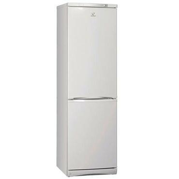 Электроника - Бает: Новый Двухкамерный Белый холодильник Indesit