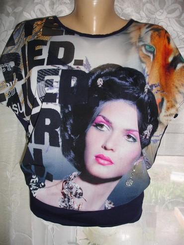 Женские футболки! Качественные! в Бишкек