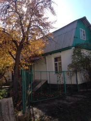снять дачу за городом бишкек посуточно в Кыргызстан: Продажа участков 7 соток Собственник