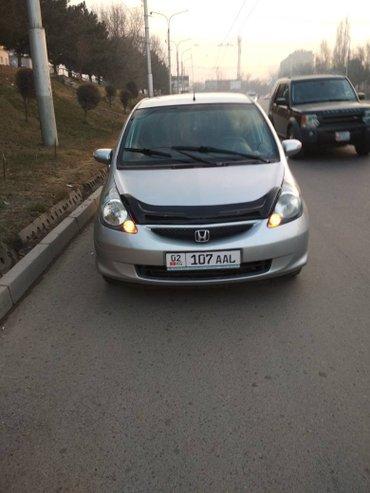 продаю honda jazz 2006год левый руль серебристый отличном состоянии в Бишкек