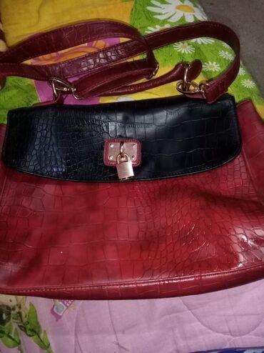 Nova nekorišćena kožna torba