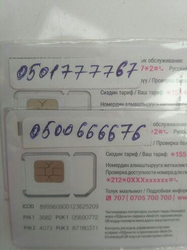 vip девушка бишкек в Кыргызстан: VIP номера