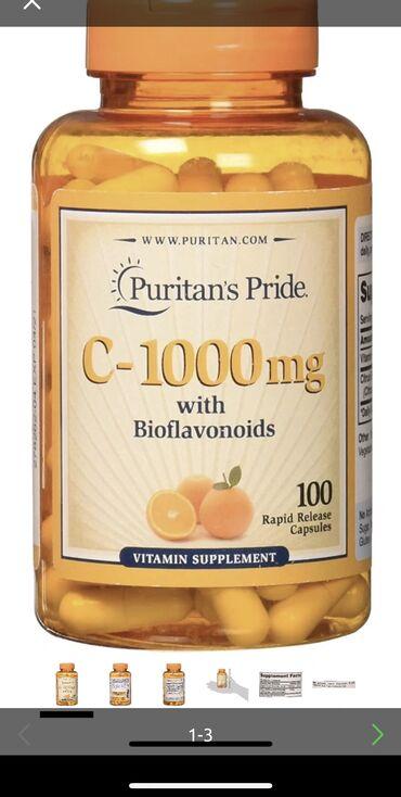 Vitaminlər və BAƏ Azərbaycanda: Bu vitamin endirimdedir 57deyil 48azn iki ve daha artiq mehsul alana