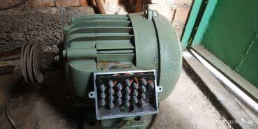 Продам электродвигатель многоскоростной