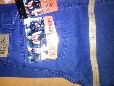 40-42 р. Новые мужские ( подростковые) джинсы, прямые, синего цвета