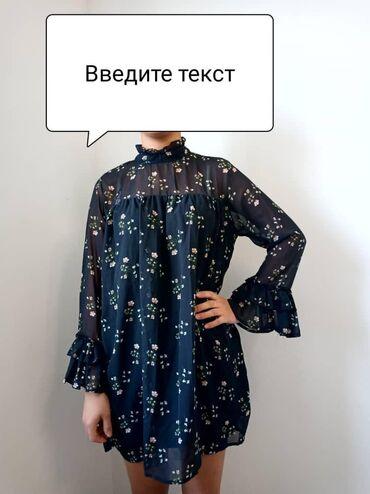 Женская одежда - Арчалы: Платья