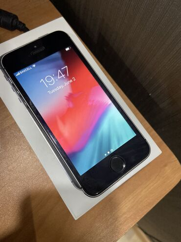 IPhone 5S 32Gb Space Grey satilir.  Ideal veziyyetde, alinandan bu gun