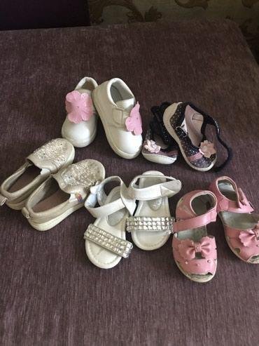 Продаю обувь на маленьких: 18-21 размер! Состояние хорошее! в Лебединовка