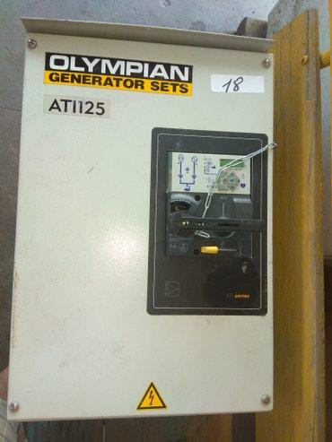 волга генератор в Кыргызстан: Продам (АВР ) ATI125 Автоматика ввода резерва. рабочее исправное
