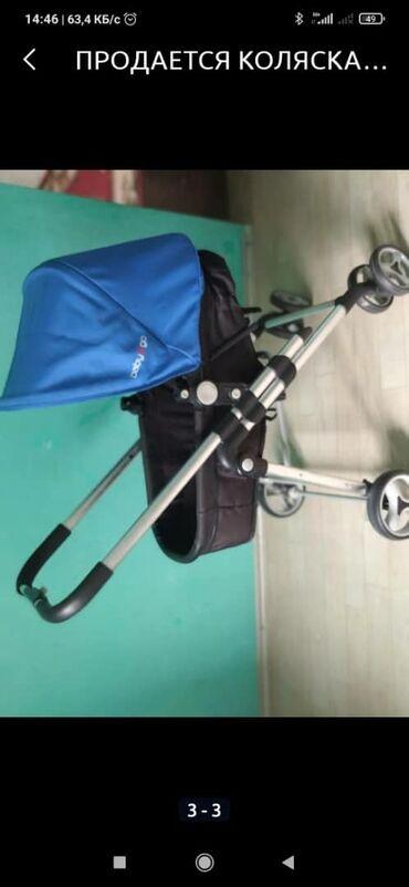 Детский мир - Буденовка: Продаю коляску состояние хорошое уступлю