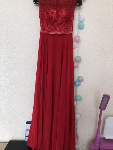 Вечернее платье в Пол, брали в Cosmobella Размер S