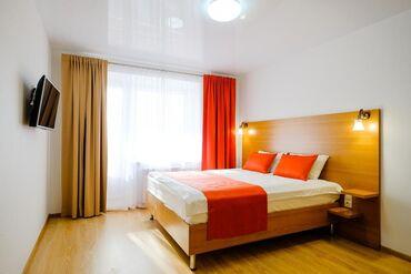 Час.День.Ночь.Чистые 1 ком квартиры в Центре БишкекаВсе условия для