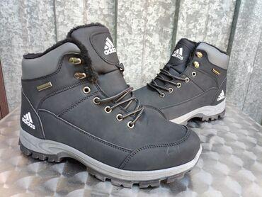 Personalni proizvodi - Srbija: Adidas Kanadjanke Crna Boja-NOVO-Model 2020/21-Nepromocive!   Cipele s
