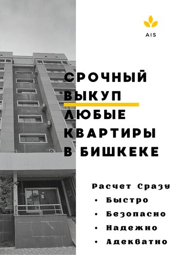 2 комнаты, 50 кв. м