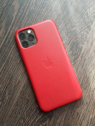 Rəsmi iPhone 11 Pro üçün (product red) original əsl dəridən qab