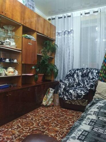 Хонор 30 про цена бишкек - Кыргызстан: Продается квартира: 2 комнаты, 49 кв. м