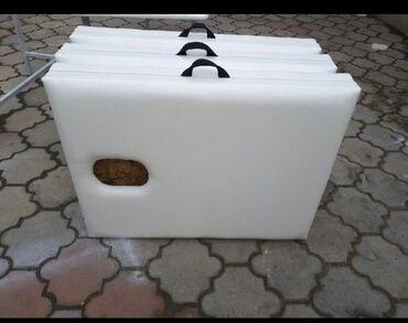 купить subaru forester в Ак-Джол: Срочно куплю кушетку чемодан б/у