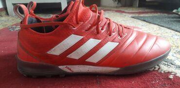 Спорт и хобби - Кыргызстан: Срочно продаю сороконожки Adidas Copa 42 размер,купил в магазине