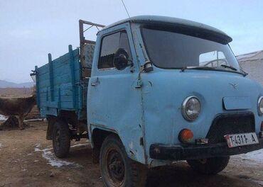 куплю уаз в Кыргызстан: ЛуАЗ 2.4 л. 1987 | 52556985 км
