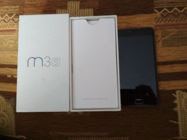 Всё отлично работает meizu m3s коробка документ есть в Бишкек