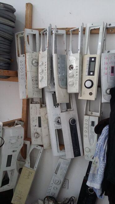 ehtiyat hisseleri telefon - Azərbaycan: Paltaryuyan Maşın